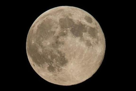 super-moon-1-1547736227615.PNG