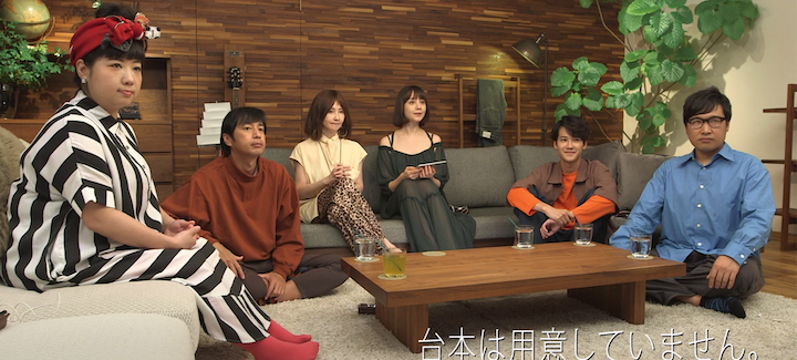 terrace-house-hosts-1545502243768.png