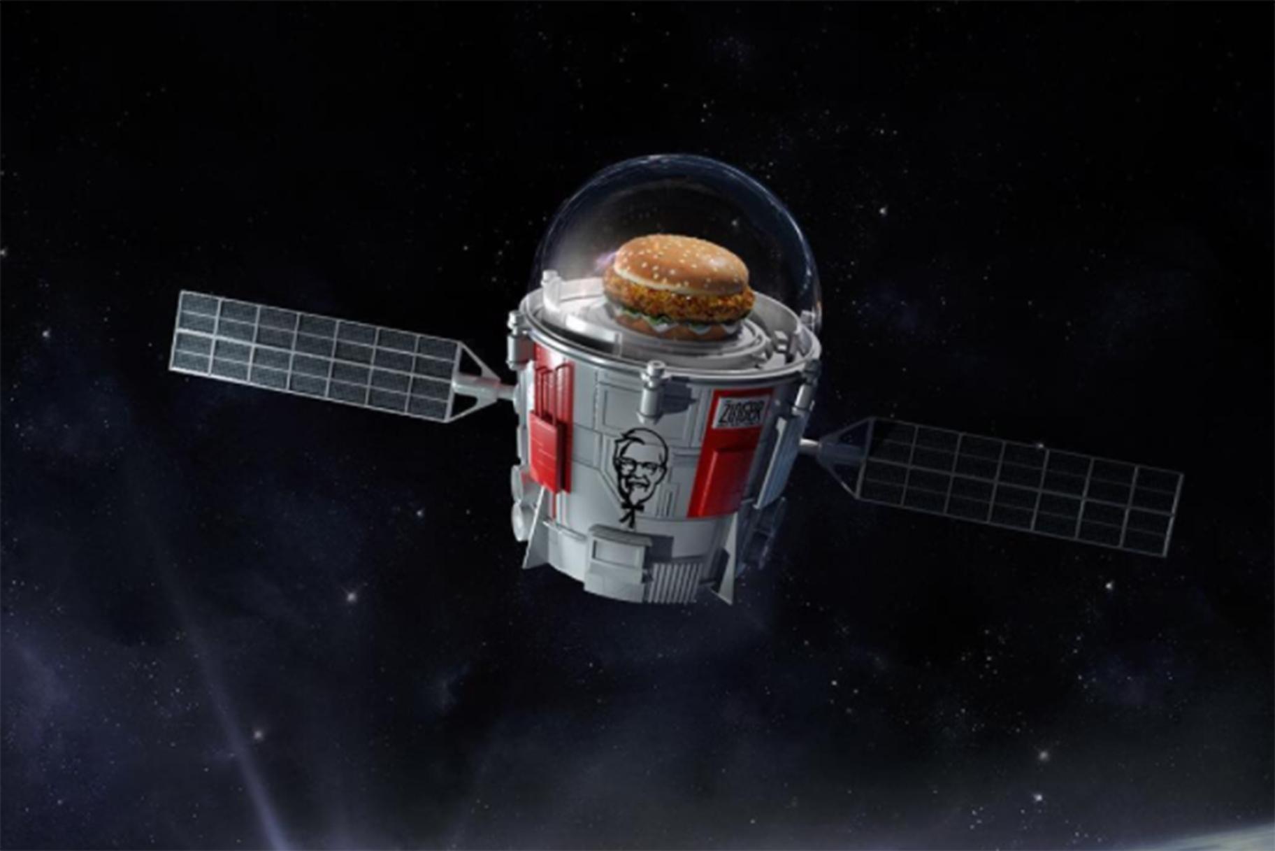 satellite-1497385744856.jpg