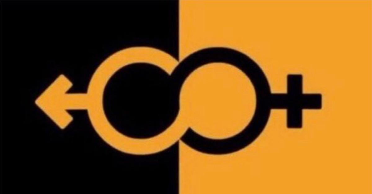 Super Straight movement logo