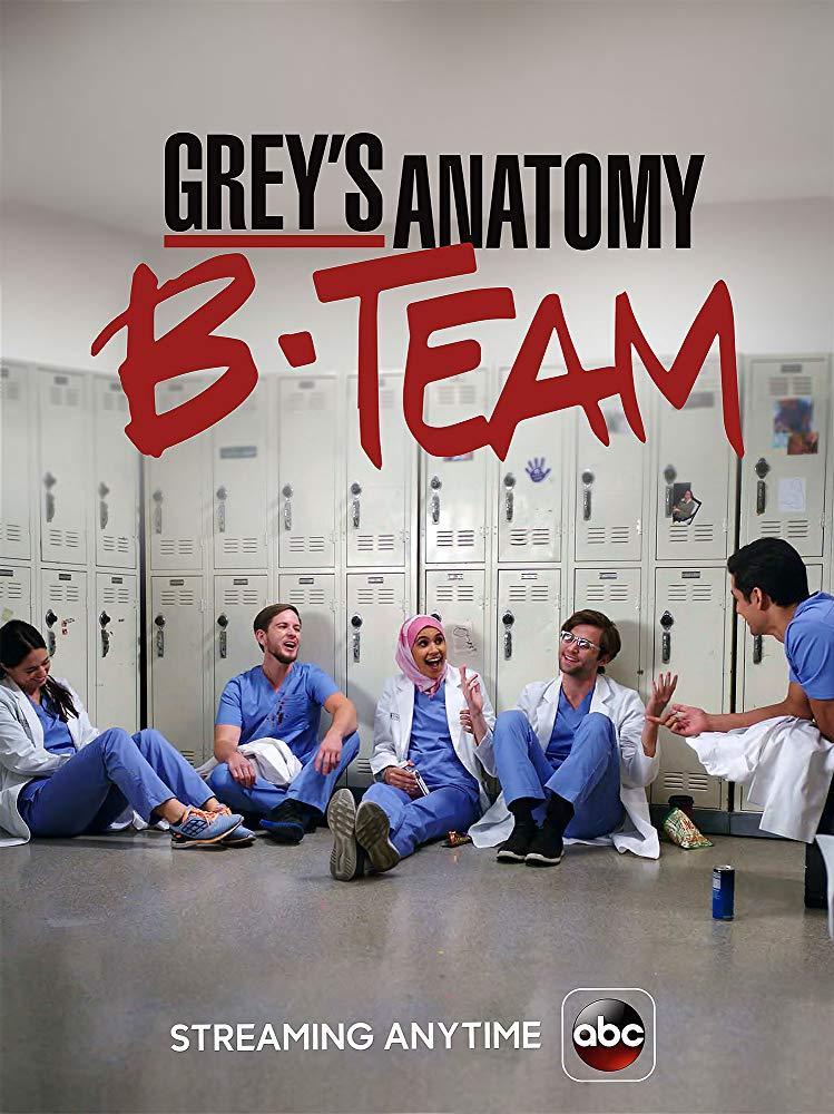 greys-anatomy-b-team-1570725461811.jpg