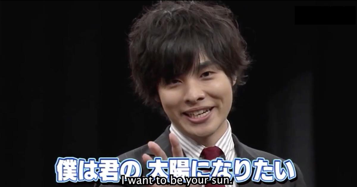 Nobuhiko Okamoto Scandal: Here's How Fans Are Reacting on ...