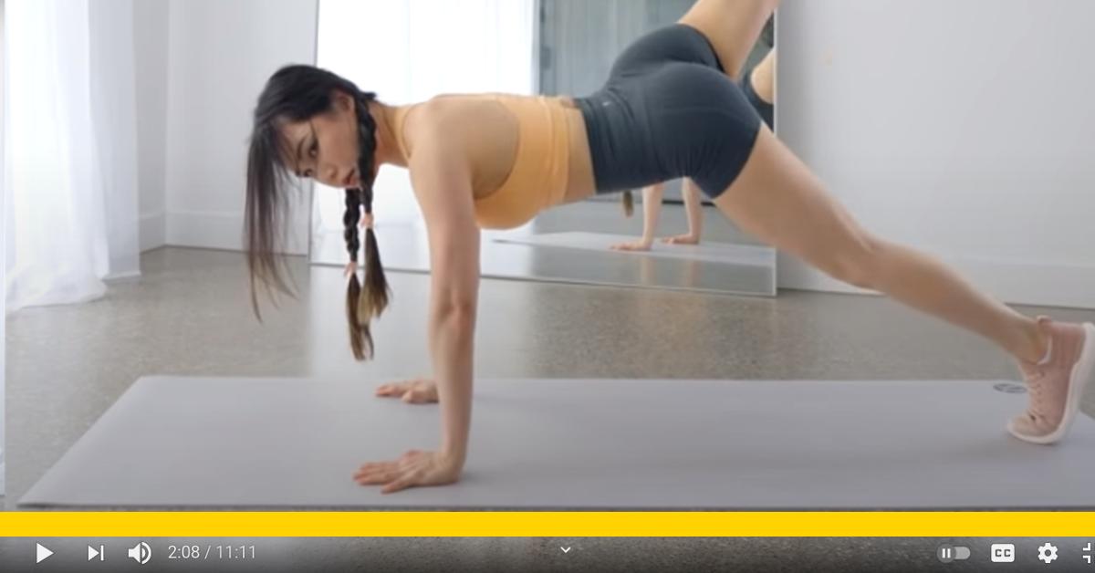 Yellow Play Bar YouTube