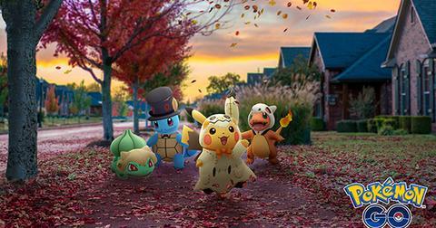 pokemon-go-halloween-2019-1571073953303.jpg