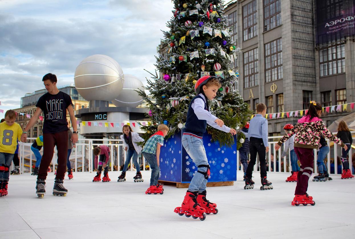 roller-skating-1543513081954.jpg