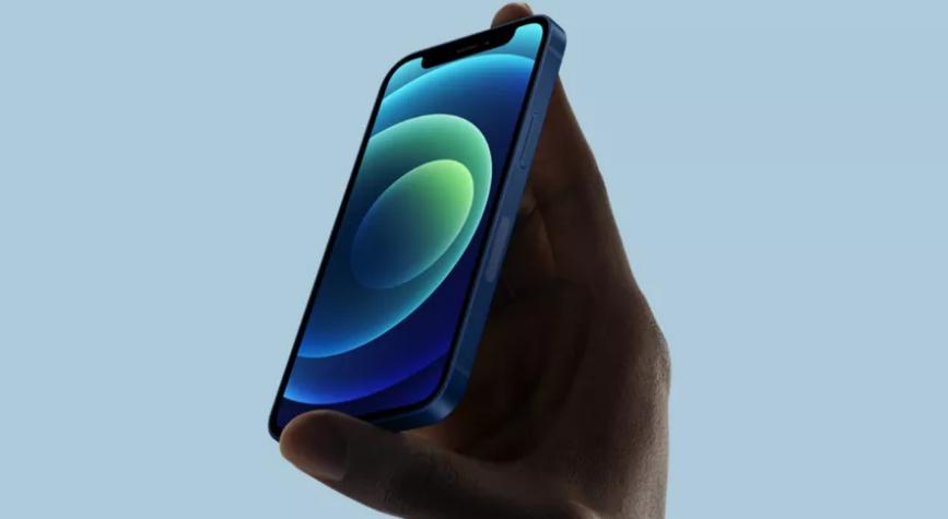 iphone  mini size