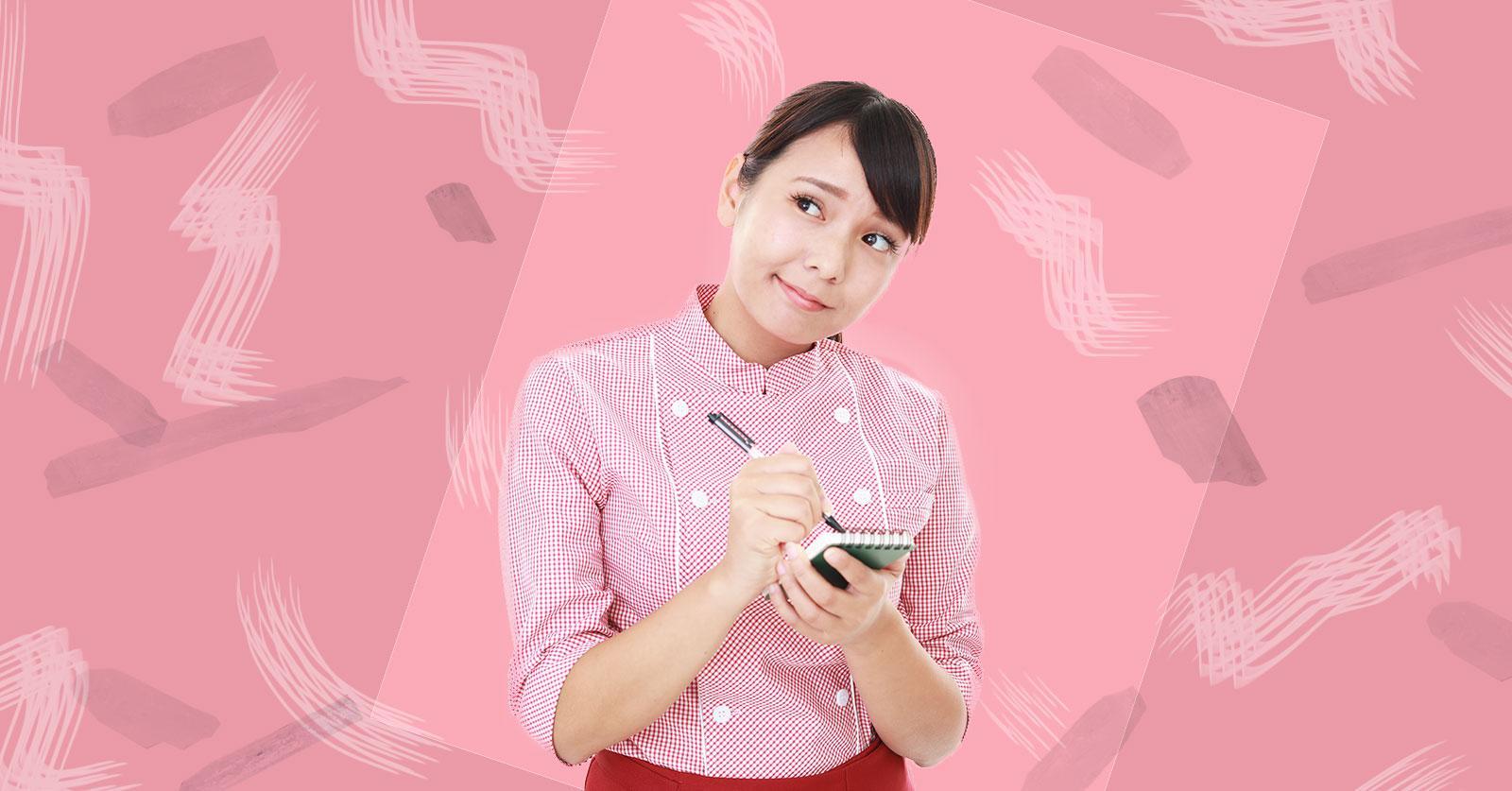 waitress-1492438841835.jpg