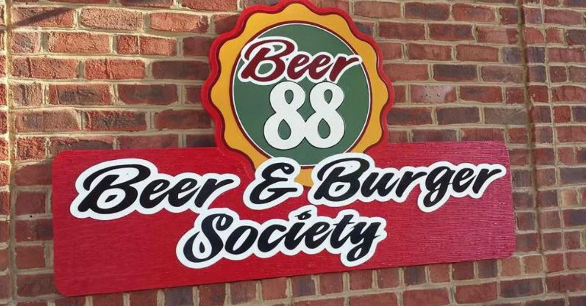 beer88-1531944913266-1531944915435.JPG