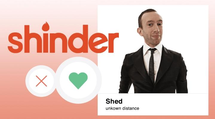 shinderHP(1)-1487107497036.png