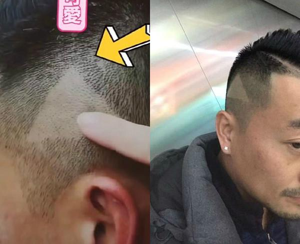 triangle-haircut-2-1550779749424-1550779750987.jpg