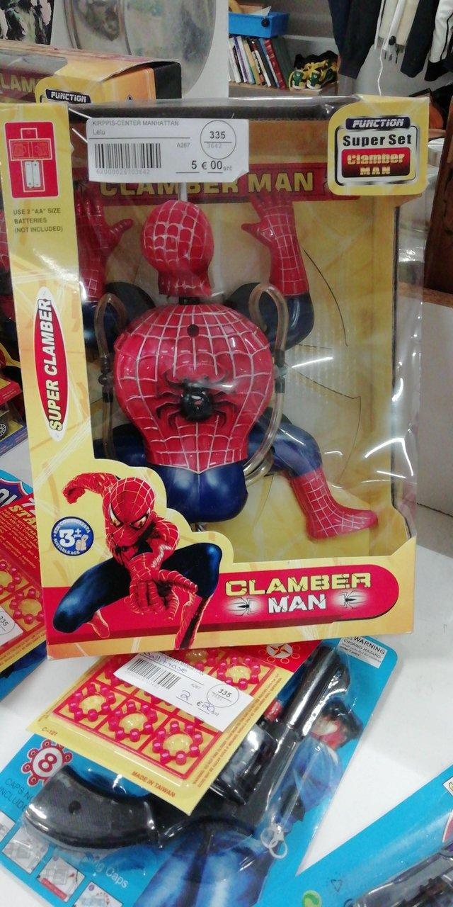 8-clamber-man-1557501889251.jpg