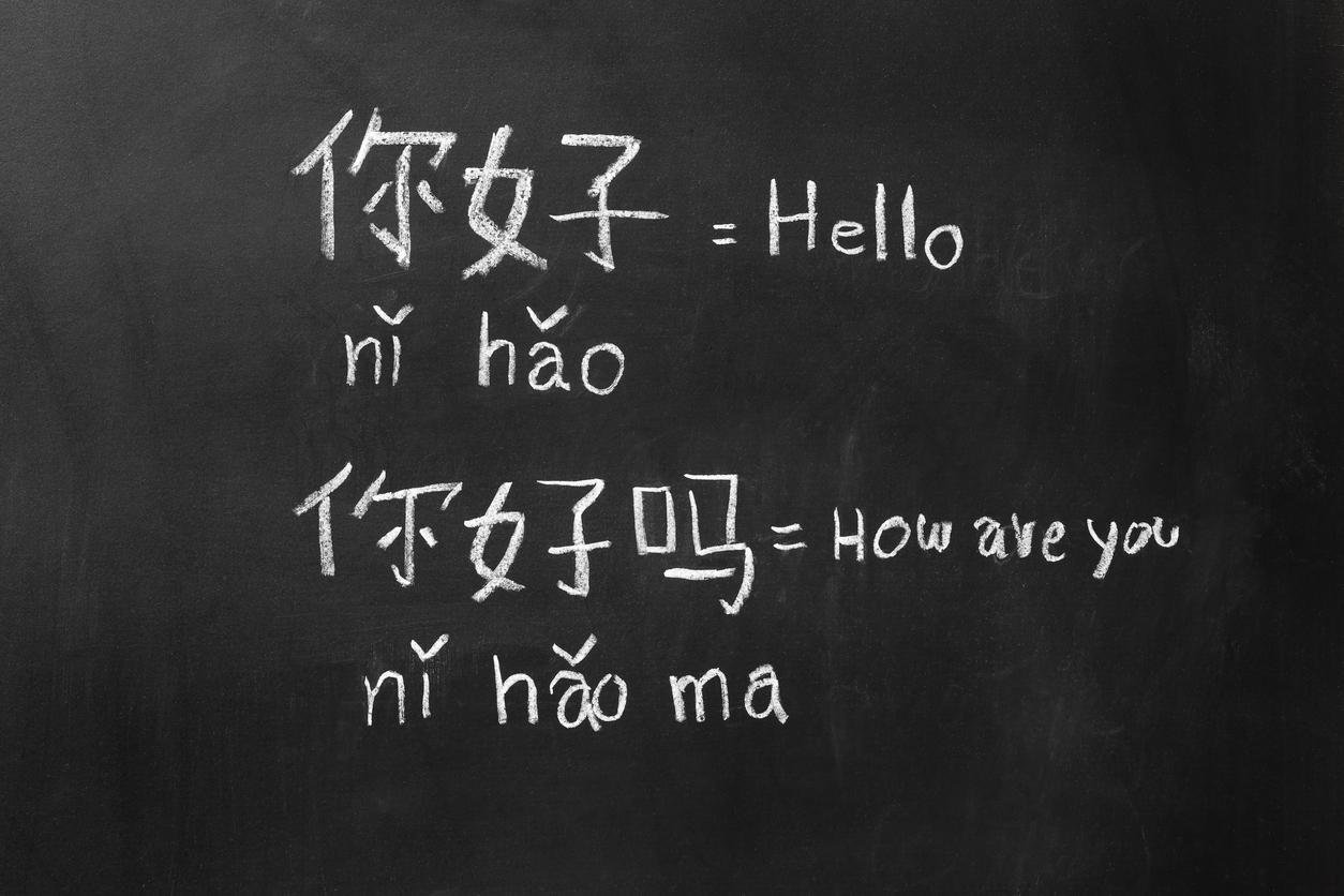 chinese-1538515887183-1538515889101.jpg