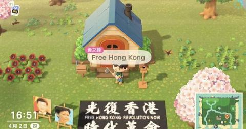 why-is-animal-crossing-banned-in-china-1595542833267.jpg