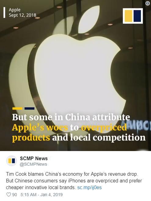 apple-anti-repair-1547562446048.jpg