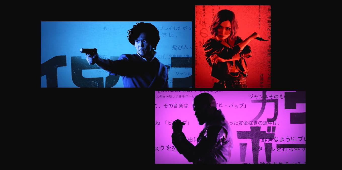 Cowboy Bebop live-action intro