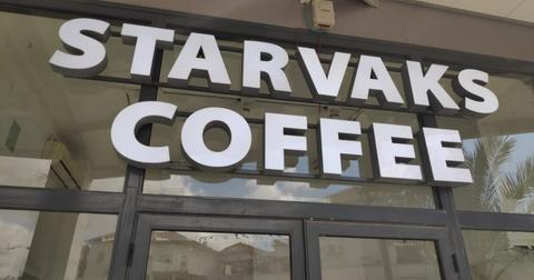 14-starvaks-coffee-1557502521043.jpg