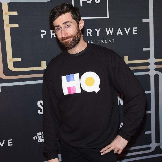 hq-trivia-new-host-2-1555345910615.jpg